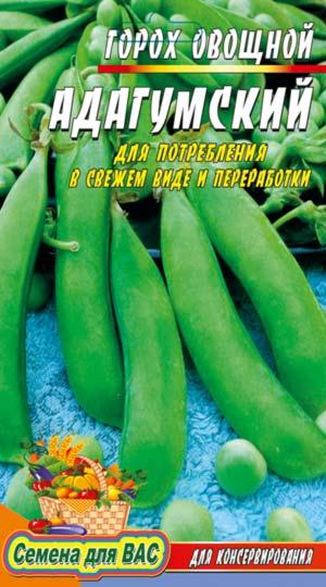 Горох-Адагумский