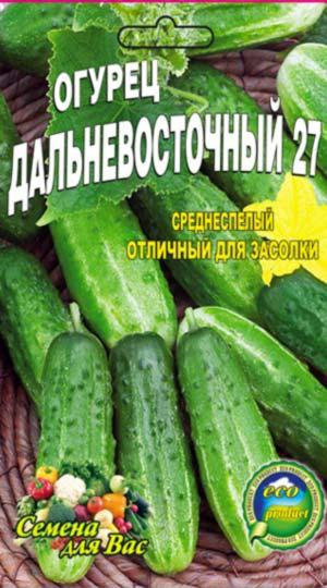 Огурец -Дальневосточный-27-фермер