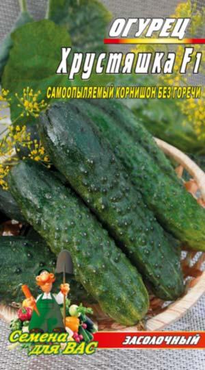 Огурец-Хрустяшка-70-семян