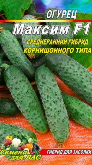 Огурец-Максим-F1