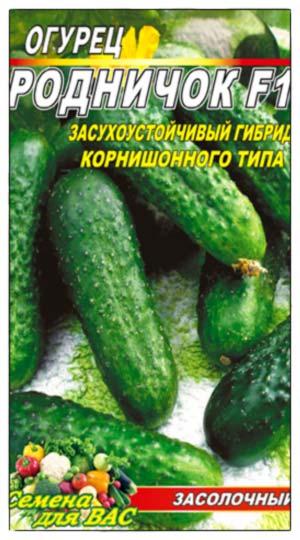 Огурец-Родничок-F1пакет-70-семян