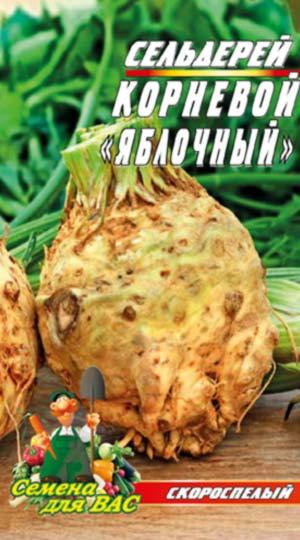 Сельдерей-Корневой-Яблочный
