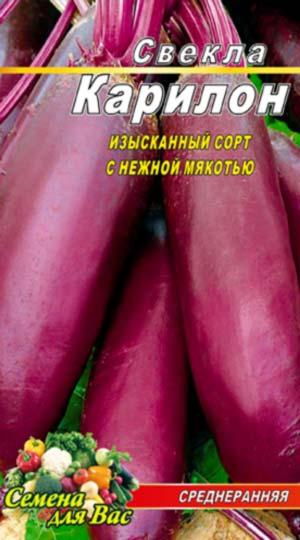 Svekla-Karilon