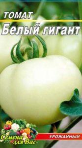 Томат Белый гигант пакет 20 семян
