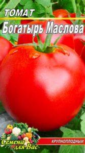 Томат Богатырь Масловапакет 20 семян
