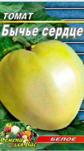 Томат Бычье сердце (белое, полосатое) пакет 20 семян