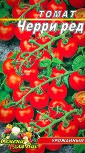 Томат Черри ред пакет 20 шт семян