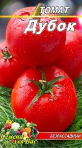Томат Дубок пакет 20 семян