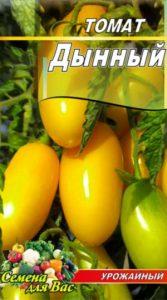 Томат Дынный пакет 20 семян