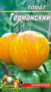 Томат Германский полосатый пакет 20 семян