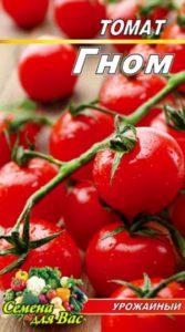 Томат Гном пакет 20 семян