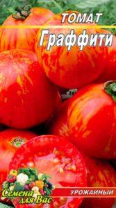Томат Граффити пакет 80 семян
