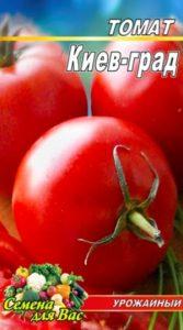 Томат Киев-град пакет 20 семян