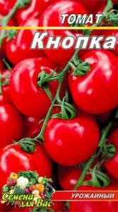 Томат Кнопка пакет 20 семян