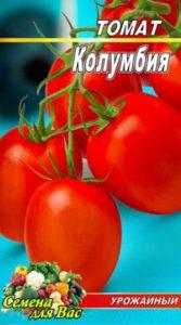 Томат Колумбия пакет 20 семян