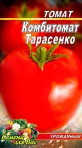 Томат Комбитомат Тарасенко пакет 20 семян