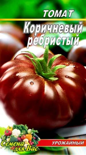 Томат Коричневый ребристый