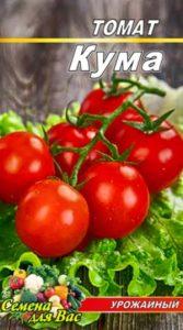 Томат Кума пакет 20 семян