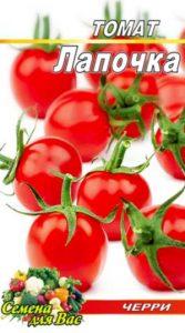 Томат Лапочка ( черри ) пакет 20 семян
