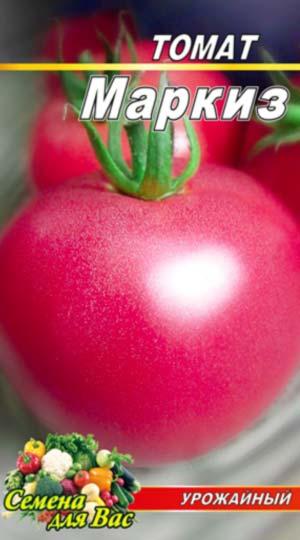 Томат Маркиз розовый гигант