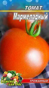 Томат Мармеладный пакет 20 семян