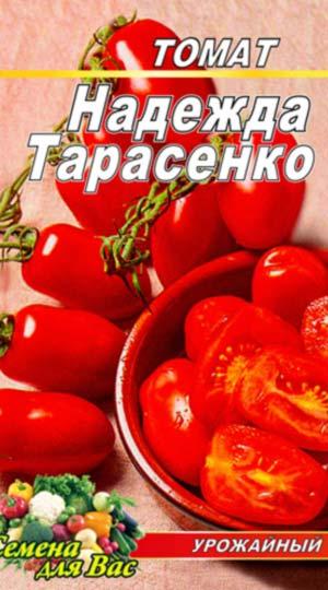 Томат Надежда Тарасенко