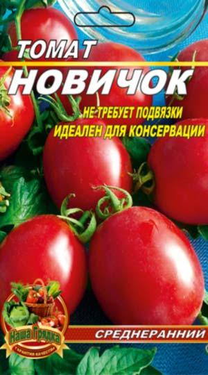 Томат Новичок (красный