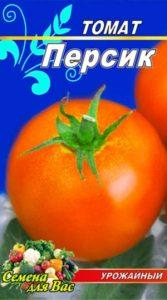 Томат Персик пакет 20 семян
