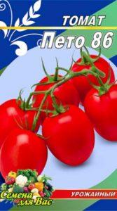 Томат Пето 86 пакет 20 семян