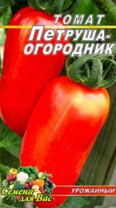 Томат Петруша-огородник пакет 20 семян