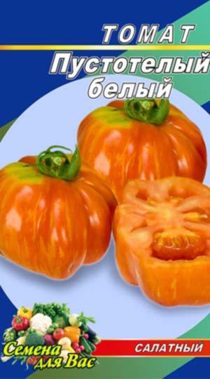 Томат Пустотелый белый