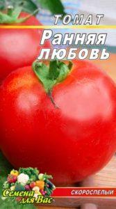 Томат Ранняя любовь пакет 20 семян
