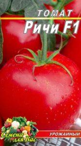 Томат Ричи F1 пакет 20 семян