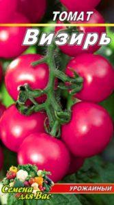 Томат Визирь, розовый пакет 20 семян