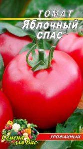 Томат Яблочный спас пакет 20 шт семян