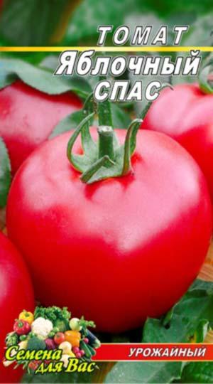 Tomat-YAblochnyiy-spas