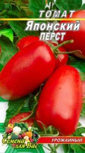 Томат Японский перст пакет 20 шт семян