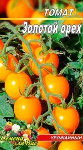 Томат Золотой орех пакет 20 семян