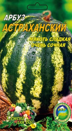арбуз-астраханский