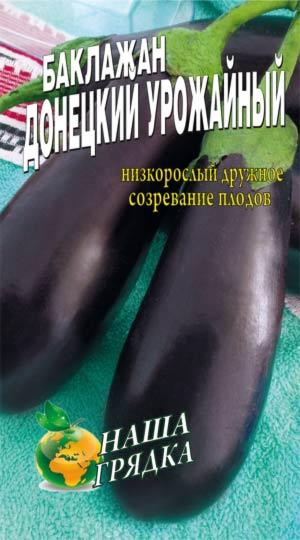 баклажан-донецкий-урожайный