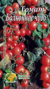 Томат Балконное чудо 20 семян <span class=