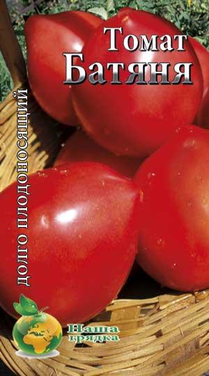 batyanya-tomat-1-1