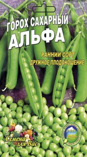 goroh-alfa