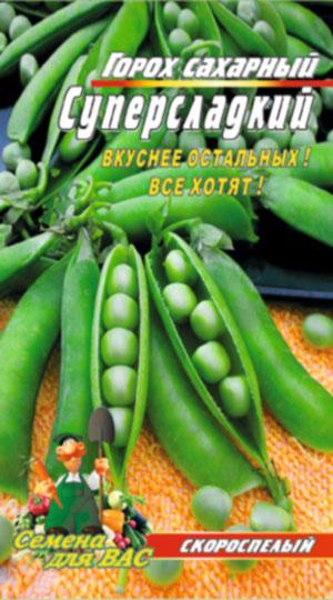 gorookh-skpersladkiy-nasha-gryadka