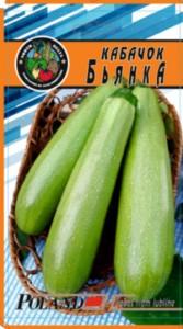 Кабачок Бьянка пакет 120 семян