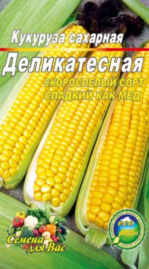 Кукуруза-Деликатесная