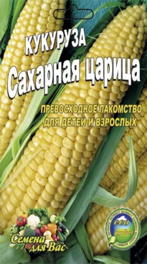 кукуруза-сахарная-царица