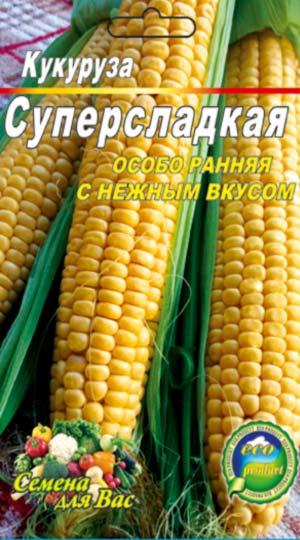 Кукуруза-Суперсладкая
