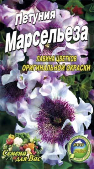 marseleza-petuniya