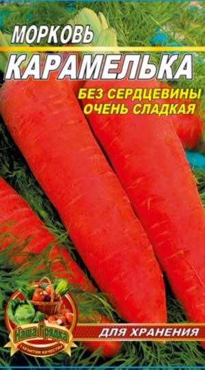 morkov-karamelka